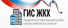portal-energo_ru_gis_zhkh1